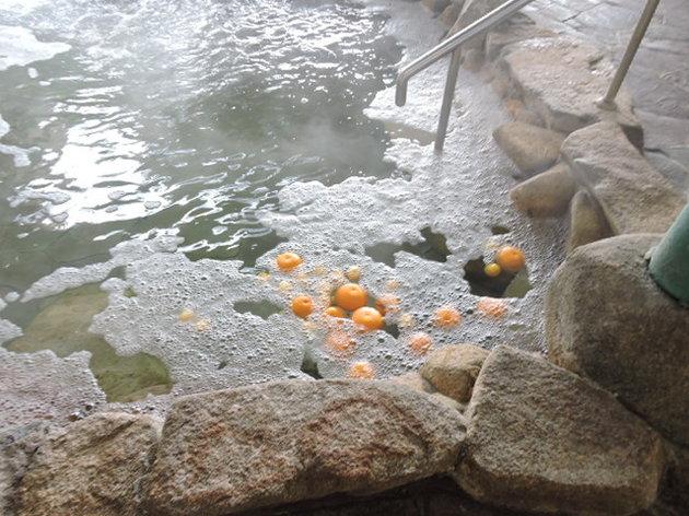 柑橘系風呂